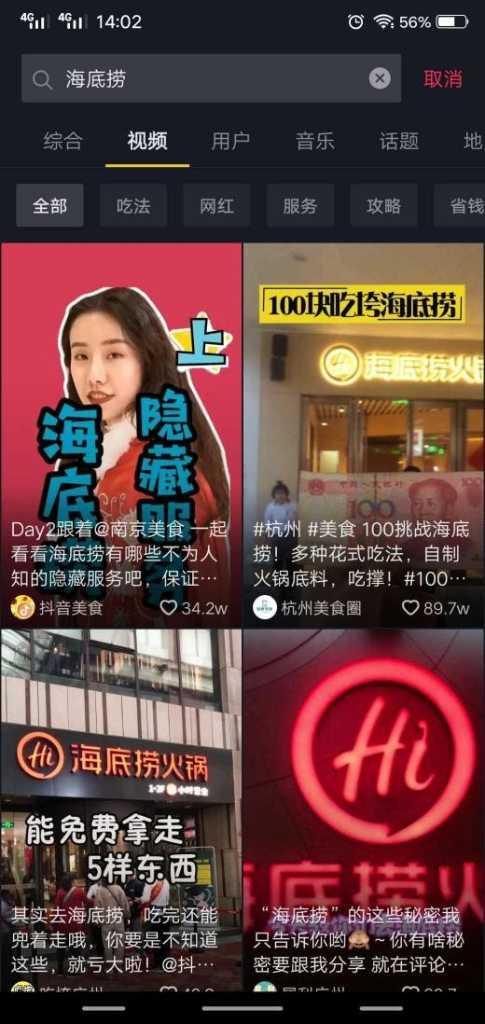 6 Aplikasi Seluler Teratas yang Harus Anda Coba Untuk Memasuki Pasar Wine Cina