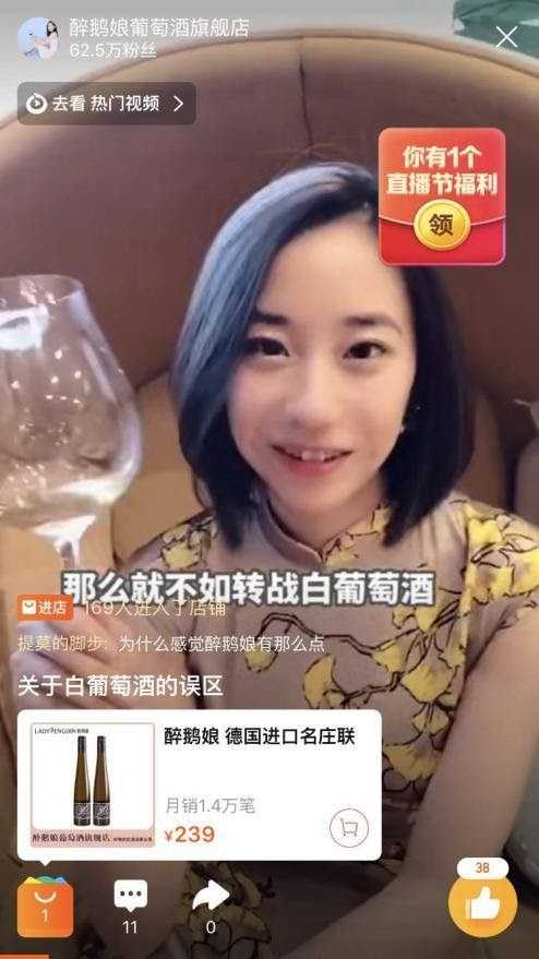 中国ワイン市場に参入するために必要な中国のアプリトップ6
