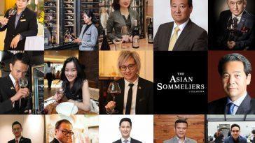 アジアン・ソムリエ(The Asian Sommeliers):アジアを代表するソムリエによるアジアの消費者のために作られたワイン評価システム