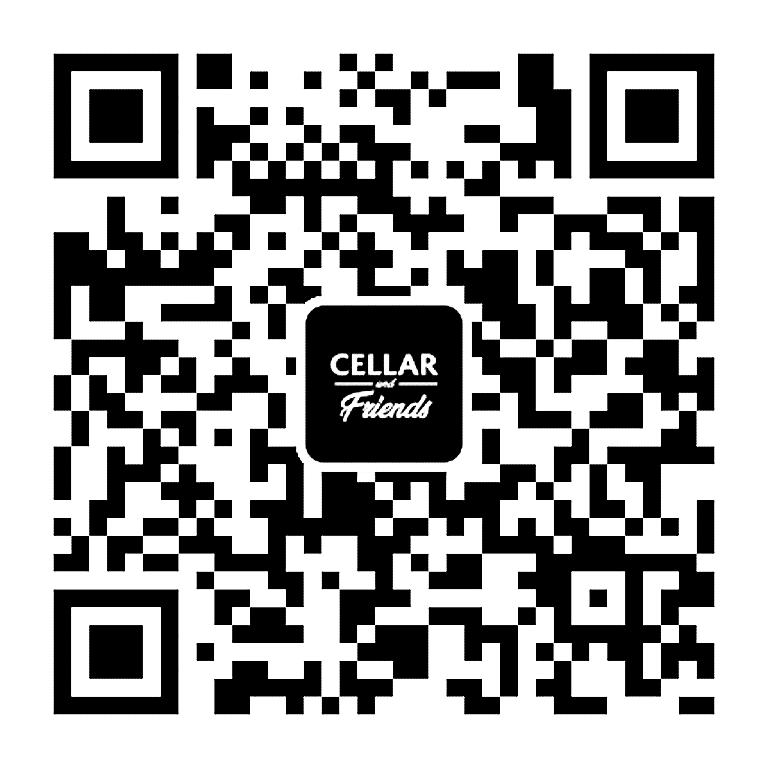 เข้าร่วมกับเราใน WeChat
