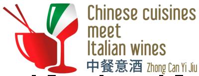 Chinese Cuisines Meet Italian Wines
